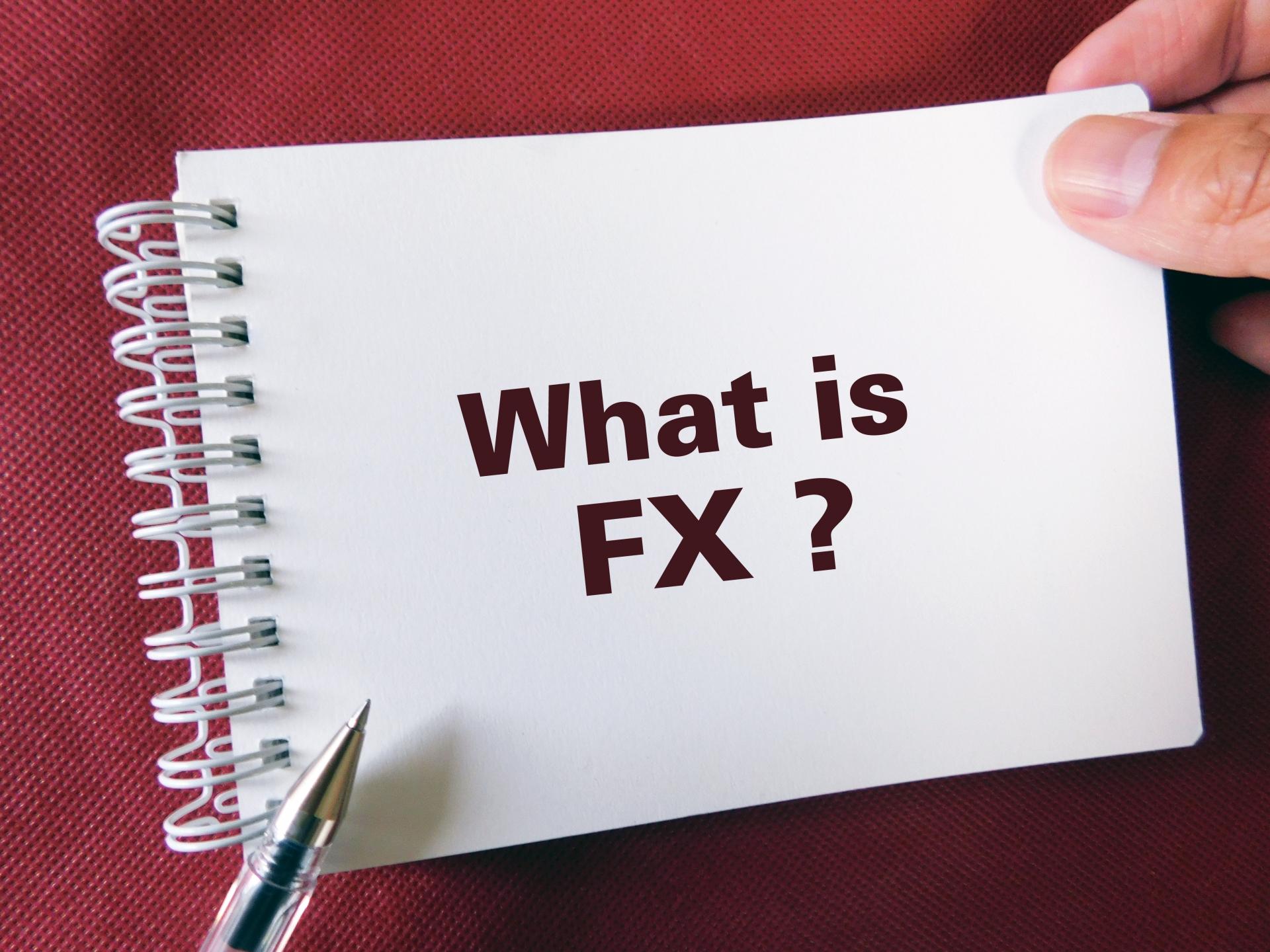FX(外国為替証拠金取引)ってそもそもどんなもの??