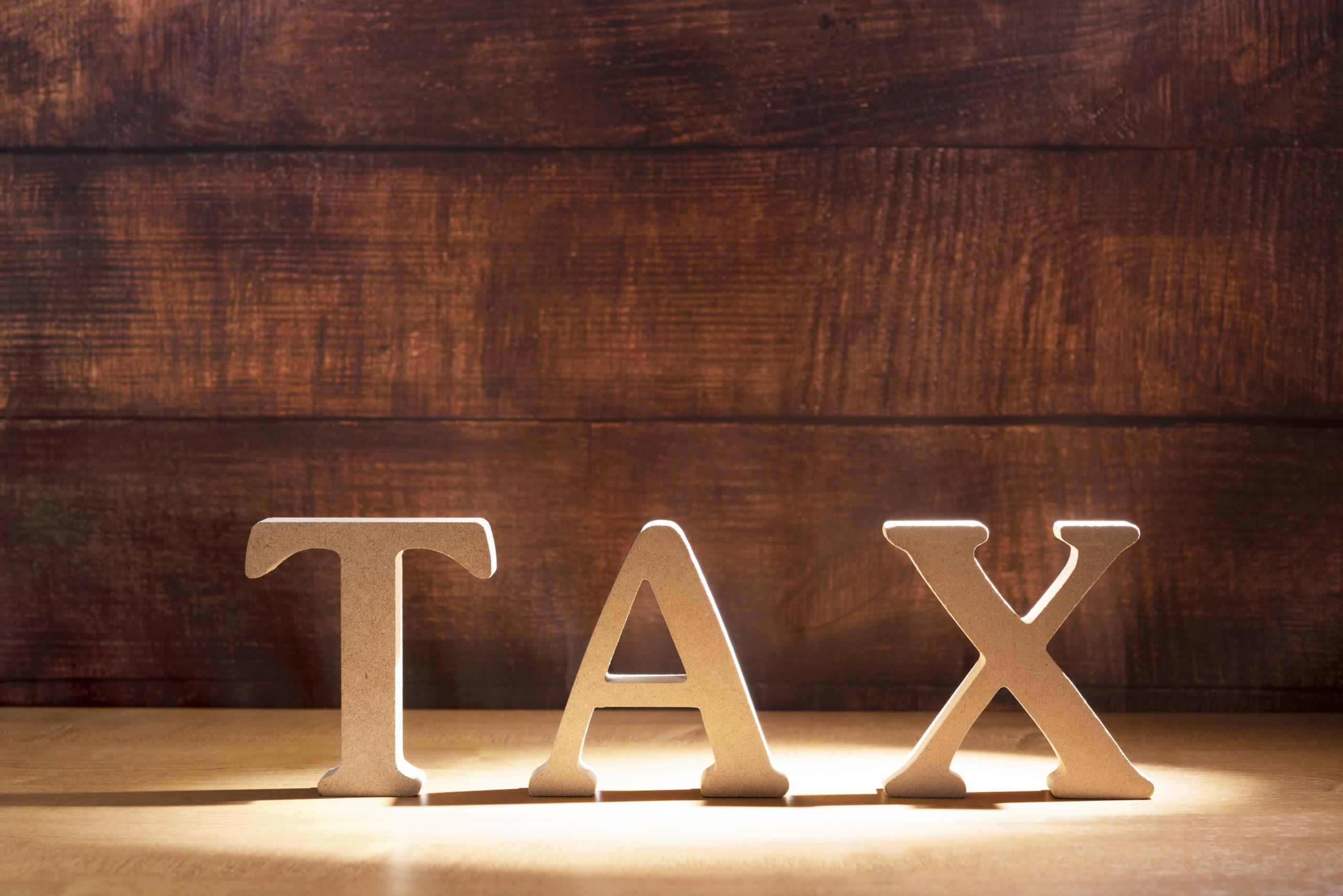 FXの税金っていくら?確定申告は必要??会社にバレない???
